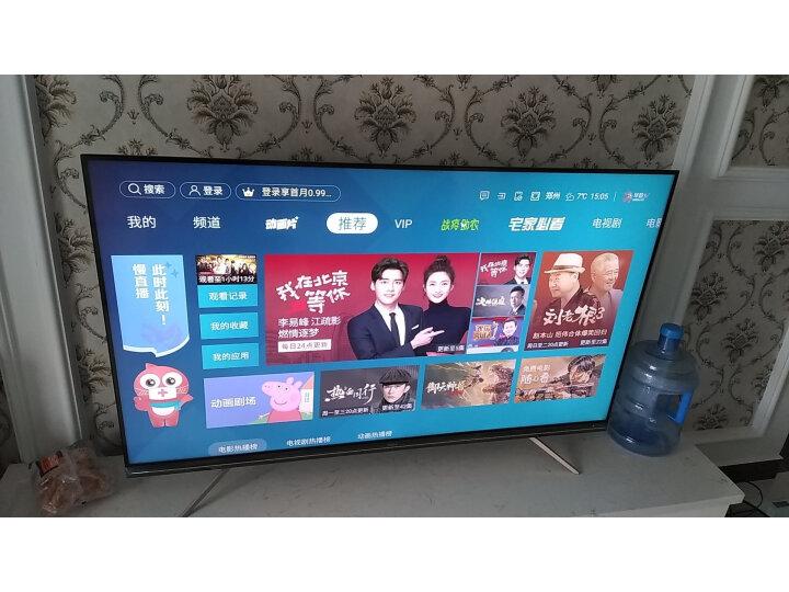 海信 VIDAA 55V3A 55英寸人工智能液晶平板电视怎么样?大咖统计用户评论,对比评测曝光 艾德评测 第8张