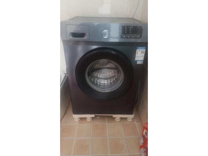 TCL 8公斤变频全自动滚筒洗衣机XQG80-P600B怎么样【真实揭秘】内幕详情分享-货源百科88网