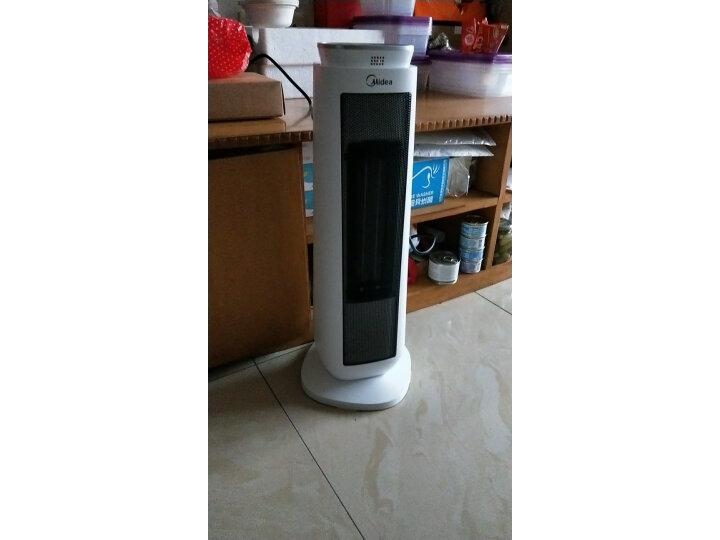 打假测评:美的(Midea)取暖器电暖器家用HF20M评测如何?质量怎样【优缺点评测】媒体独家揭秘分享 _经典曝光 众测 第17张