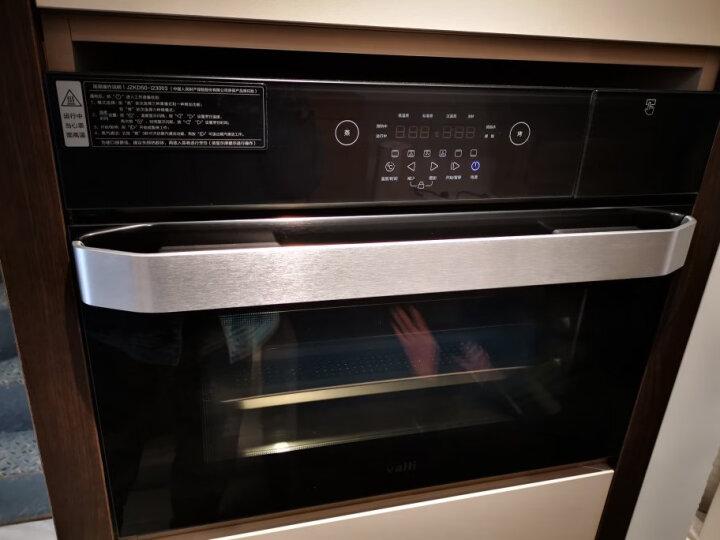 华帝蒸烤箱 JYQ50-i23011功能评测,价格_好评内幕大揭秘 品牌评测 第6张