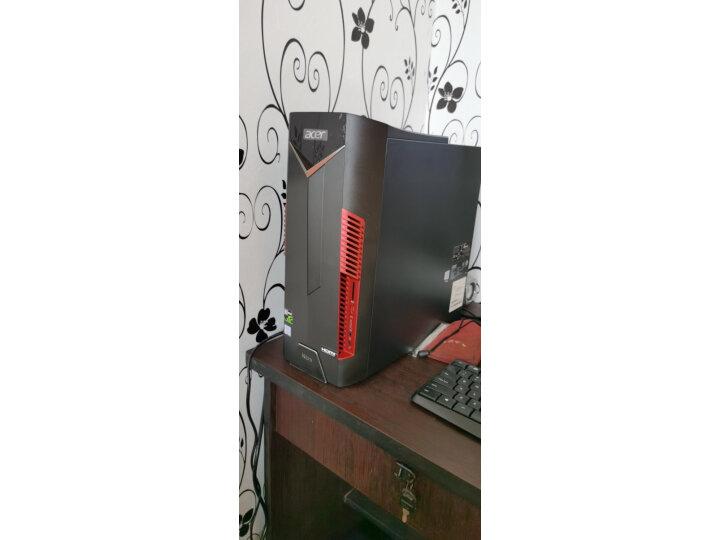 【新款质量测评】宏碁(Acer) 暗影骑士游戏台式机N50-N93怎么样,说说有没有什么缺点呀? 好货爆料 第4张