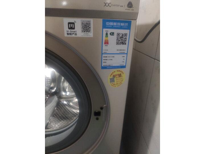 【质量百科评测】小天鹅10公斤kg滚筒洗衣机TD100VT096WDG怎么样【使用详解】详情分享 -- 评测揭秘