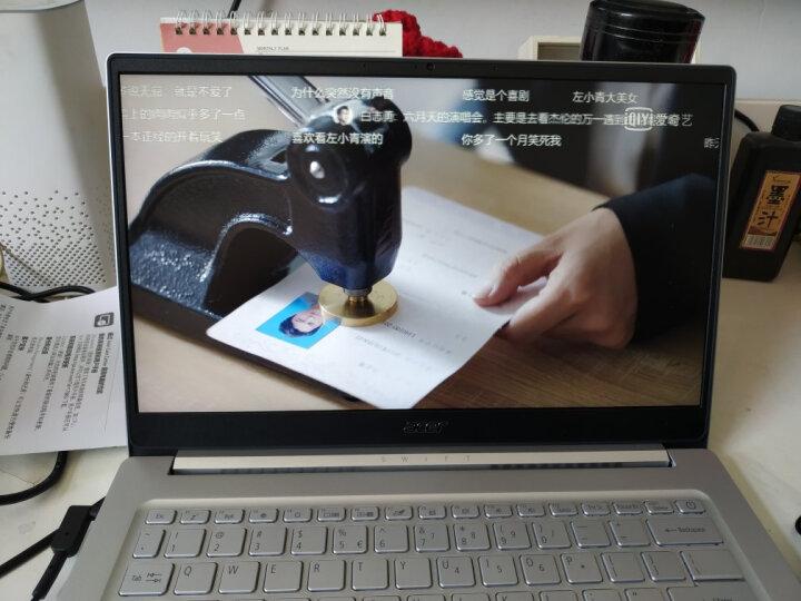 宏碁(Acer)传奇 14英寸 新7nm六核处理器笔记本怎么样?内幕评测,有图有真相 艾德评测 第5张