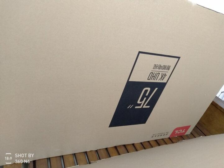 TCL 75X9 75英寸液晶电视机怎么样?多少人不看这里都会被忽悠了啊-货源百科88网