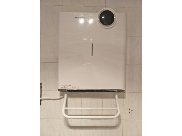打假测评:蓝宝(BLAUPUNKT)浴室取暖器电暖器暖风机H6 评测如何?质量怎样【真实揭秘】质量内幕详情 _经典曝光 众测 第8张