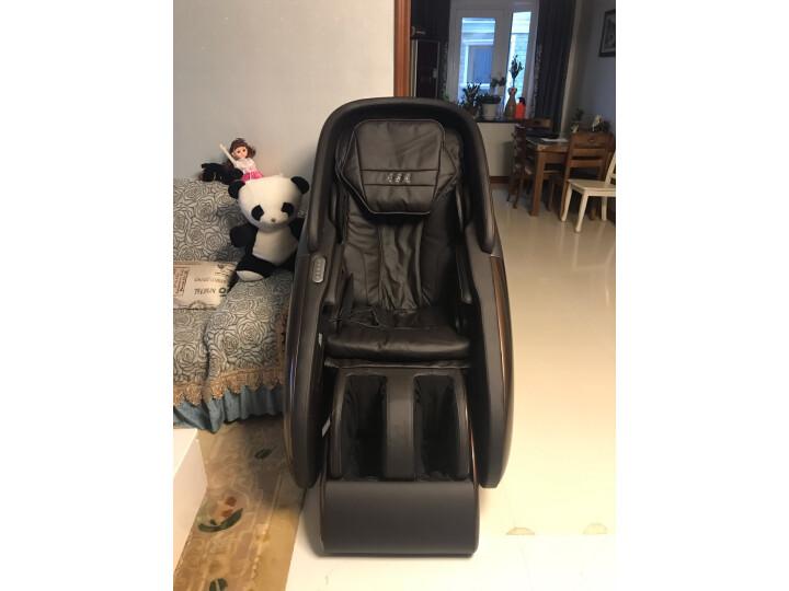 瑞多REEAD 智能星空椅家用按摩器Home-10怎么样?内情揭晓究竟哪个好【对比评测】 好货众测 第2张