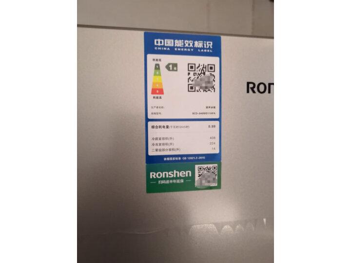 容声(Ronshen)646升 冰箱双开门家用对开门BCD-646WD11HPA怎么样【分享曝光】内幕详解 每日推荐 第10张