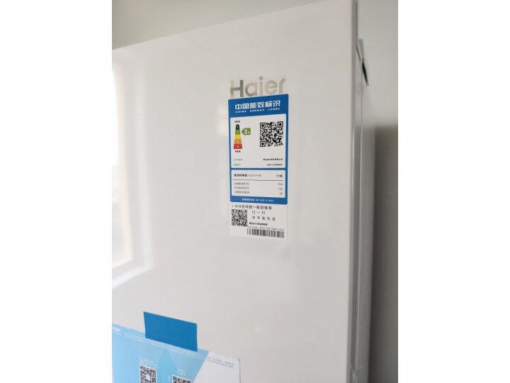 海尔 (Haier) 510升风冷无霜变频双开门对开门冰箱BCD-510WDEM怎么样?为什么反应都说好【内幕详解】 首页 第10张