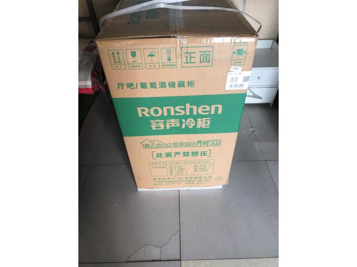 在线求解_容声(Ronshen) 108升 冰吧JC-108YL怎么样?独家性能评测曝光 _经典曝光 首页 第13张