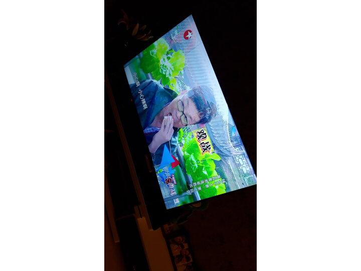 长虹 CC潮TV CC-N1 7英寸新潮搭人工智能液晶小电视怎么样?官方最新质量评测,内幕揭秘 选购攻略 第12张
