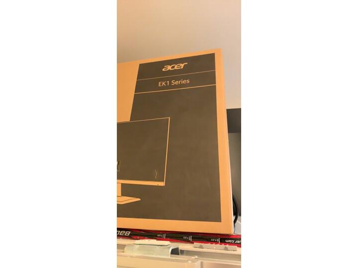 【图文测评反馈】宏碁(Acer)EK241QK显示器怎么样真实使用揭秘,不看后悔 好货爆料 第10张