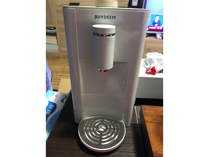 北鼎(Buydeem)速热式饮水机S601怎么样, 亲身使用经历曝光 ,内幕曝光 艾德评测 第5张