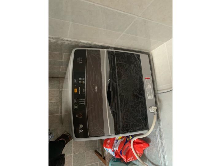 海尔(Haier)10KG全自动波轮洗衣机XQB100-M21JDB新款优缺点怎么样【真实揭秘】质量内幕详情 _经典曝光 众测 第7张