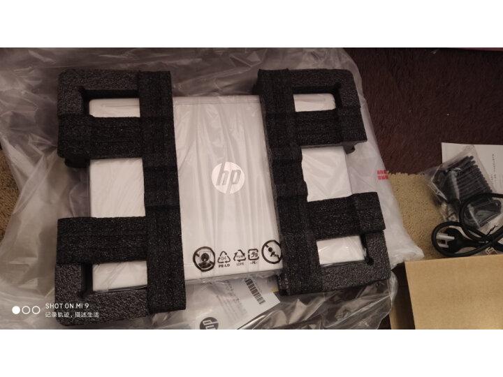 惠普(HP)战66四代 锐龙版 14英寸轻薄笔记本电脑怎么样?质量对比参考评测,详情曝光 艾德评测 第1张