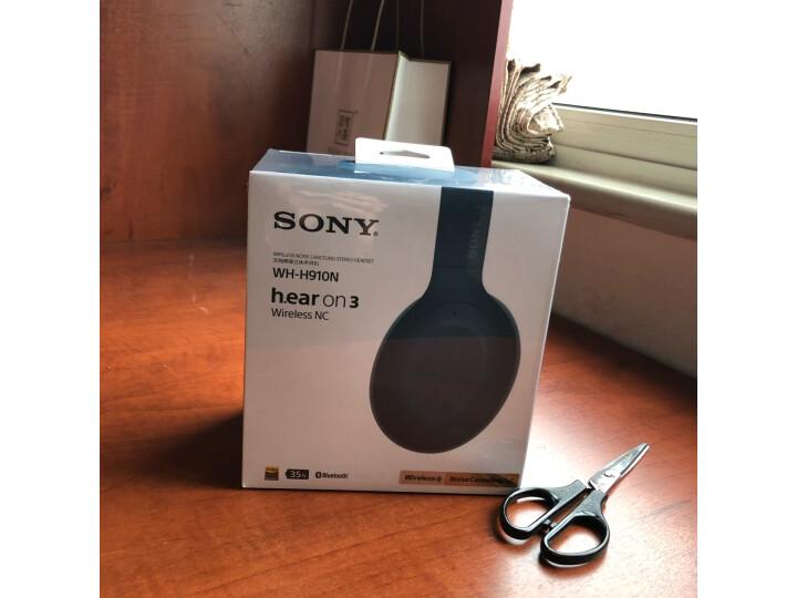 索尼(SONY)WH-H810 蓝牙无线耳机怎么样_真实质量评测大揭秘 艾德评测 第10张