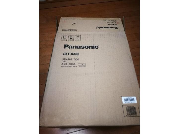 松下(Panasonic) 面包机SD-PM105怎么样?对比说说同型号质量优缺点如何 艾德评测 第1张