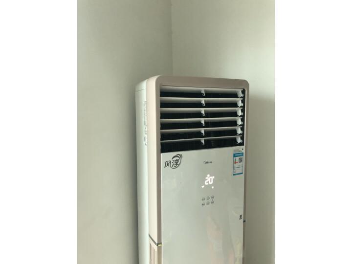 【图文测评曝光】美的(Midea) 空调柜机KFR-72LW-WPCD3@怎么样【质量评测】优缺点最新详解 首页 第3张