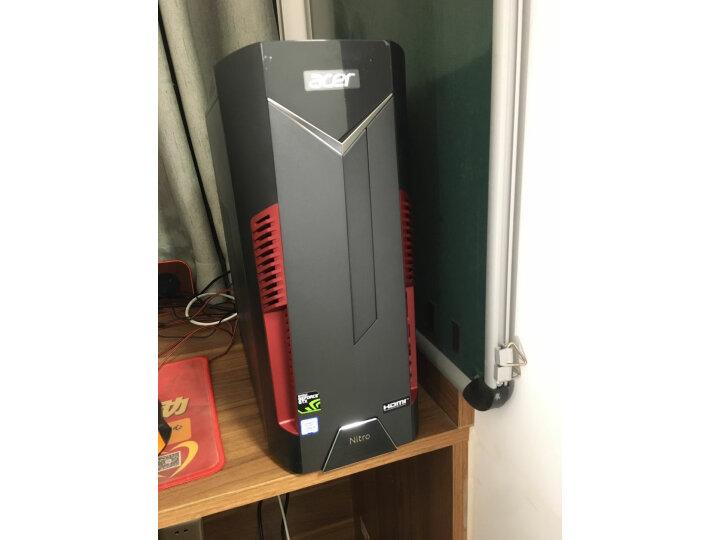 【新款质量测评】宏碁(Acer) 暗影骑士游戏台式机N50-N93怎么样,说说有没有什么缺点呀? 好货爆料 第11张