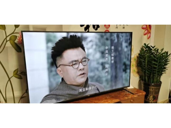 TCL 75D9 75英寸液晶平板电视机使用评价怎么样啊??最真实使用感受曝光【必看】 _经典曝光 选购攻略 第17张