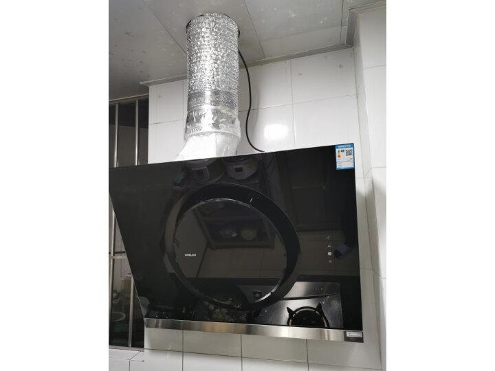 老板(Robam)CXW-260-25A0T油烟机怎么样?入手使用感受评测,买前必看 值得评测吗 第12张