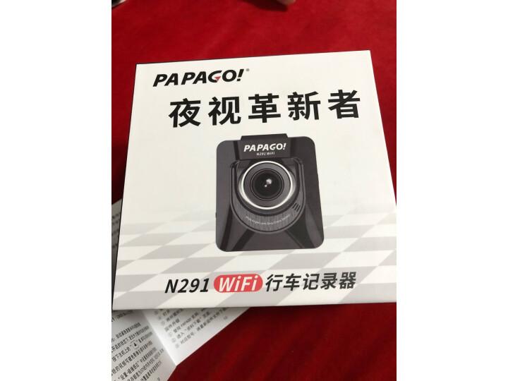 PAPAGO京东自营旗舰店_PAPAGO趴趴狗 N291WiFi二代2020年行车记录仪怎么样?-艾德百科网