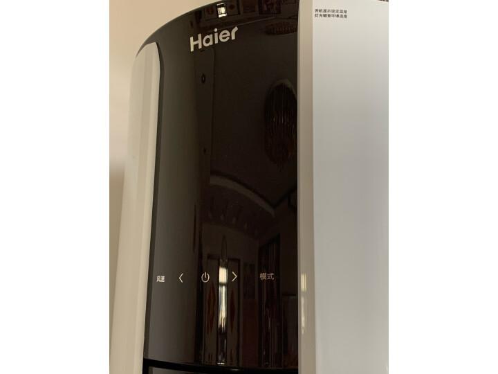 海尔(Haier) 2匹变频立式客厅空调柜机KFR-50LW 07EDS81U1怎么样?新闻爆料真实内幕【入手必看】 选购攻略 第8张