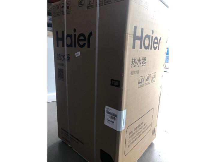 海尔(Haier)80升家用电热水器EC8002-JC7怎么样?为什么反应都说好【内幕详解】 资讯 第3张