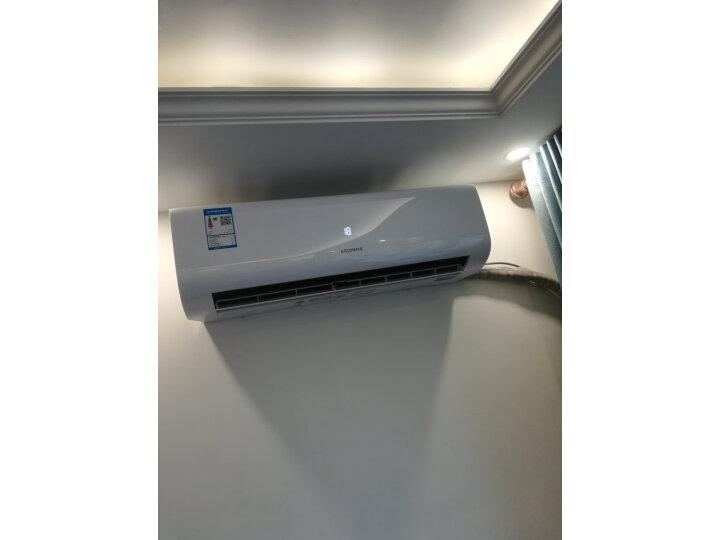 科龙壁挂式空调挂机 KFR-35GW使用评价怎么样啊??优缺点测评揭秘 _经典曝光 众测 第7张