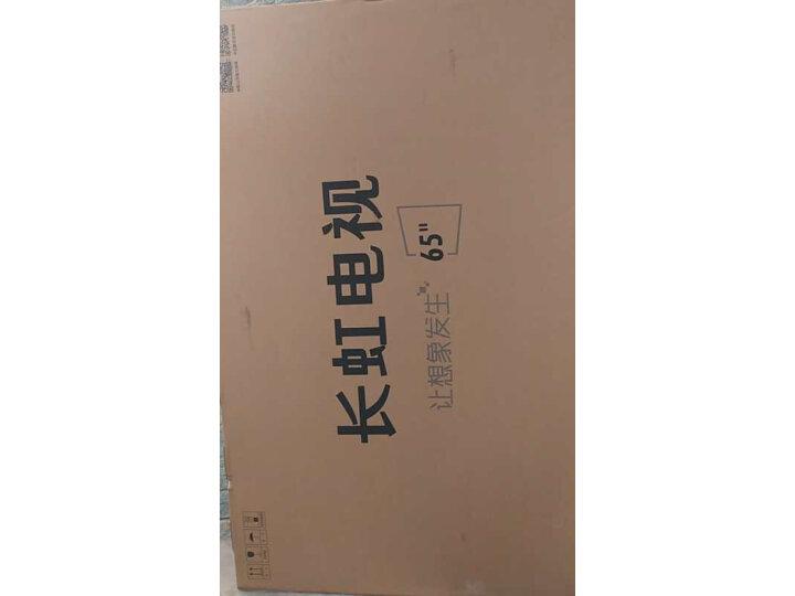 长虹(CHANGHONG)65Q8T 65吋平板液晶电视质量靠谱吗,真相吐槽分享 值得评测吗 第6张