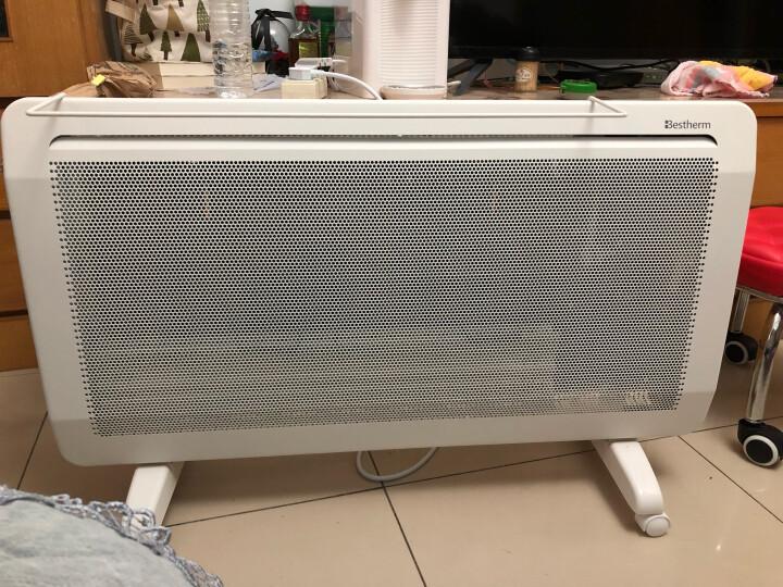 百斯腾 家用静音电暖气浴室防水取暖器S8 2200W好不好,说说最新使用感受如何 _经典曝光 众测 第5张