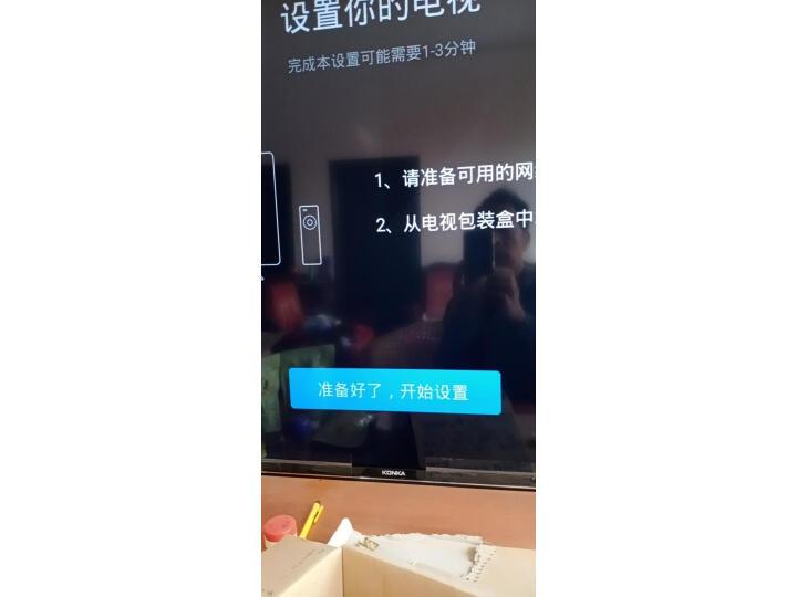 【内情测评吐槽】康佳(KONKA)55A9 55英寸网络平板教育电视机怎么样,真实质量内幕测评分享 首页 第8张