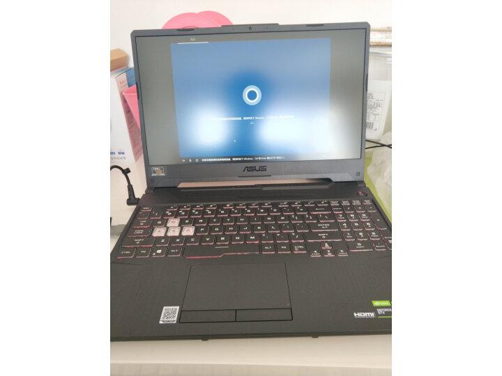 华硕(ASUS) 天选 15.6英寸游戏笔记本电脑好不好,质量如何【已解决】 值得评测吗 第8张