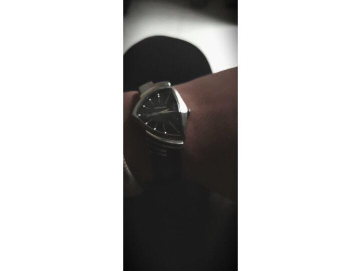 好货独家评测【汉米尔顿(HAMILTON)瑞士手表探险系列Flex石英腕表H24301111怎么样?质量会不会很垃圾? _经典曝光 首页 第16张