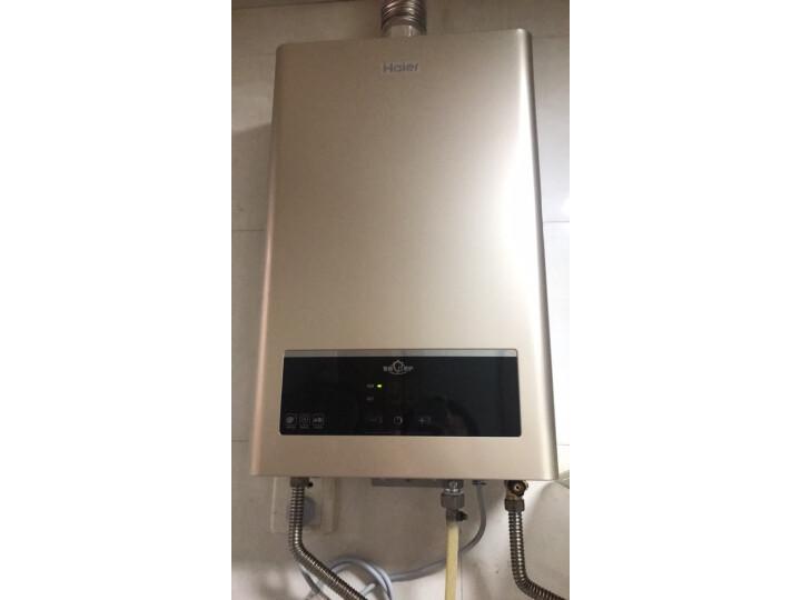 海尔(Haier)12升水气双调智能恒温燃气热水器JSQ22-12UTS(12T)新款测评怎么样??入手半年内幕评测,优缺点详解 好货众测 第3张