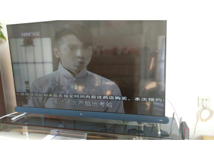 TCL 55T7D 55英寸高色域 2+32GB大内存京品家电 教育电视机新款优缺点怎么样【使用详解】详情分享【好评吐槽】 _经典曝光 选购攻略 第13张