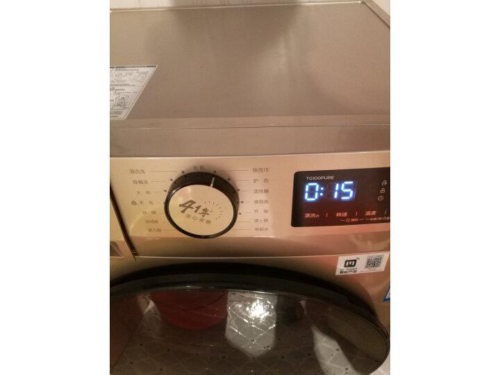 小天鹅(LittleSwan)10公斤变频 滚筒洗衣机全自动TG100PURE最新评测怎么样??使用一个月客观点评-苏宁优评网
