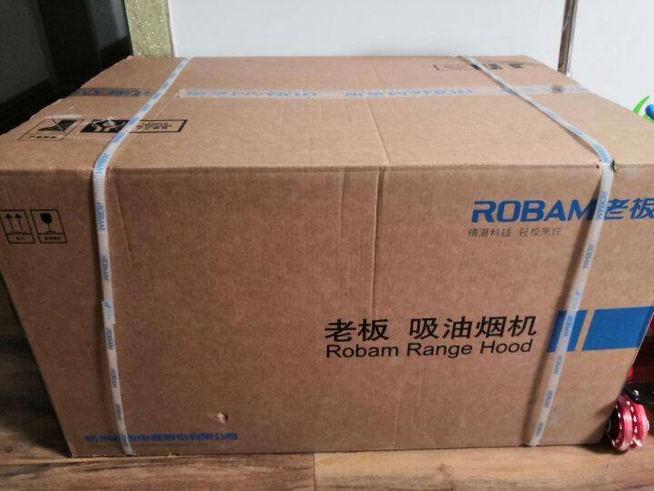 老板(Robam)CXW-260-25A0T油烟机怎么样?入手使用感受评测,买前必看 值得评测吗 第5张