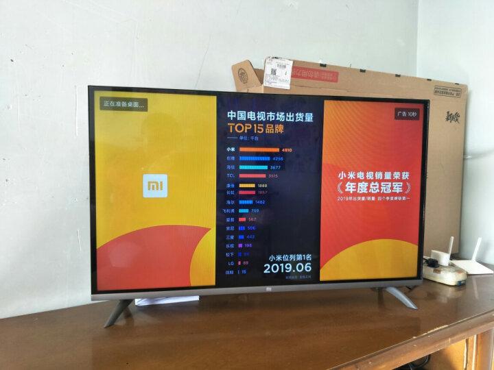 Redmi电视 A32 32英寸平板教育电视为什么反应都说好【内幕详解】 品牌评测 第12张