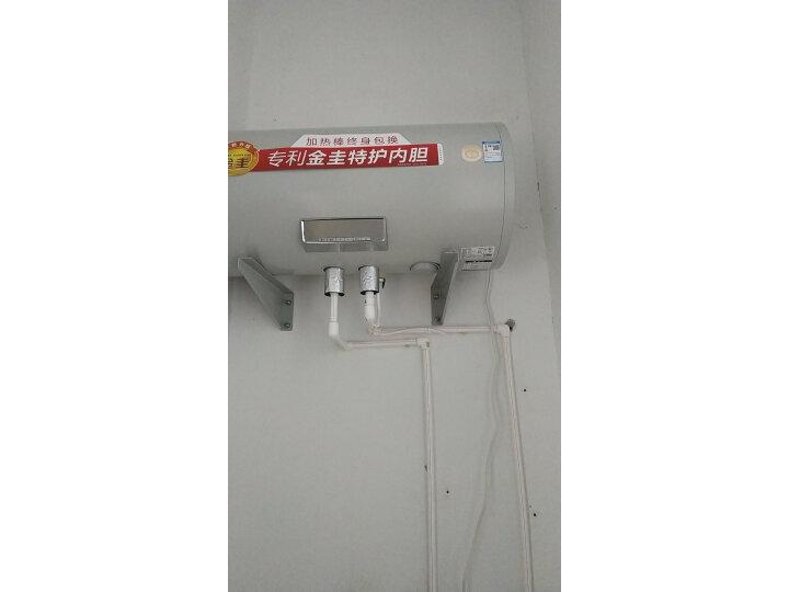 史密斯(A.O.Smith)60升电热水器E60HGD怎么样【对比评测】质量性能揭秘 艾德评测 第10张