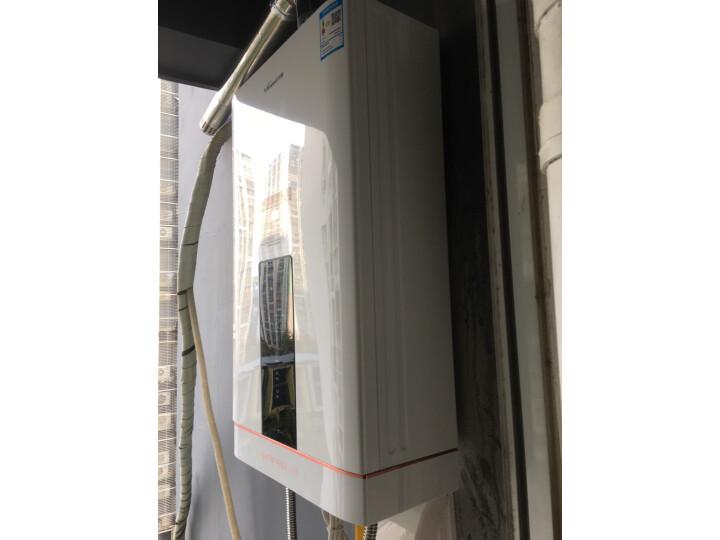 万和( Vanward )17升零冷水燃气热水器JSQ32-S6J117最新评测怎么样??多少人不看这里都会被忽悠了啊-苏宁优评网