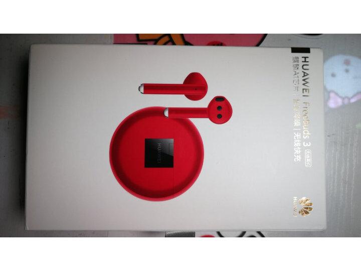华为HUAWEI FreeBuds 4i主动降噪 入耳式真无线蓝牙耳机怎么样.质量优缺点评测详解分享 品牌评测 第6张