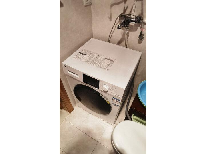 测评反馈:TCL 8.5公斤 洗烘一体变频滚筒洗衣机洗烘一体机XQG85-F14303HBDP质量口碑评测怎么样???质量评测如何,说说看法【评测曝光】 _经典曝光