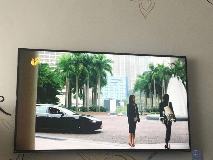 长虹 65D5P 65英寸智慧屏教育电视怎么样?质量口碑如何,详情评测分享-艾德百科网