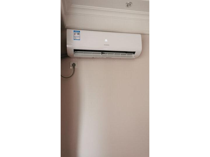 科龙壁挂式空调挂机 KFR-35GW使用评价怎么样啊??优缺点测评揭秘 _经典曝光 众测 第19张