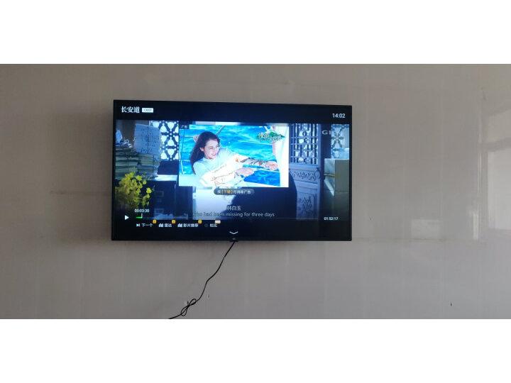 小米电视50英寸Redmi A50【4K超清】怎么样口碑如何-真相吐槽内幕曝光 艾德评测 第7张