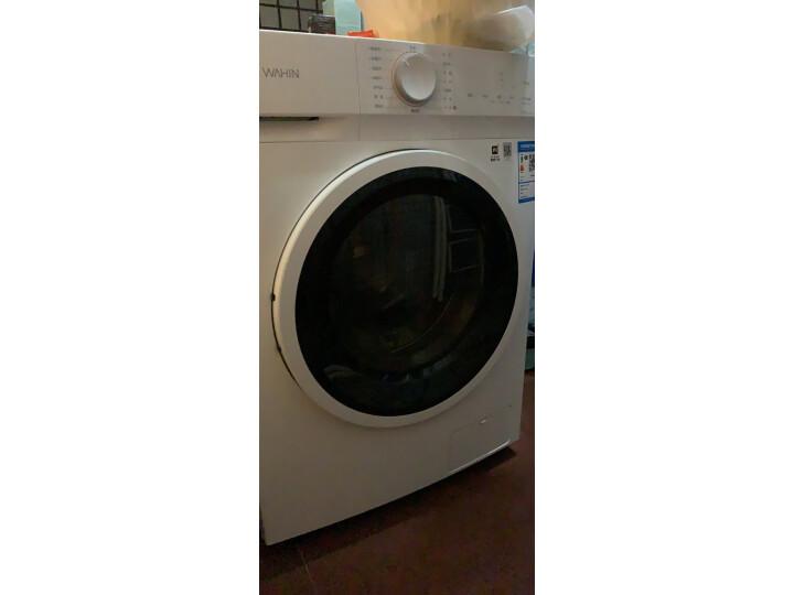 华凌 美的出品 滚筒洗衣机全自动高温HD100X1W质量如何_网上的和实体店一样吗 品牌评测 第6张