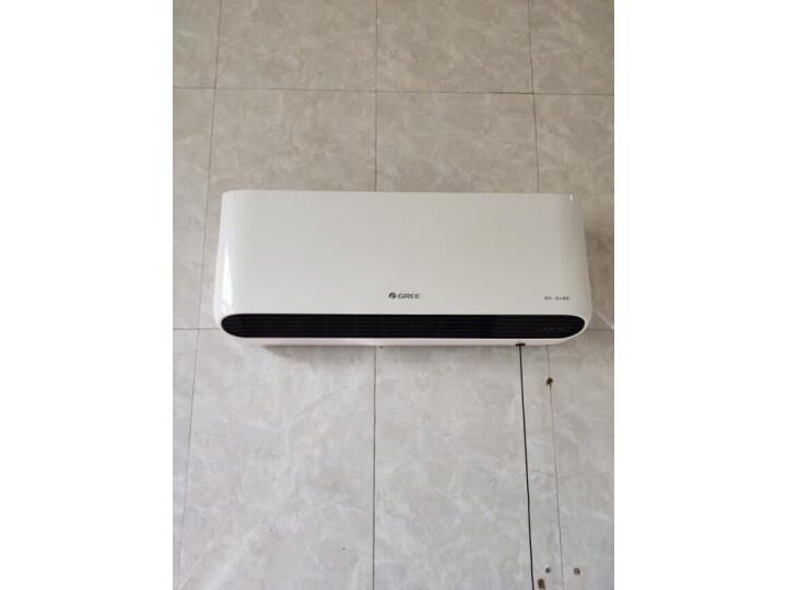 打假测评:格力 家用壁挂式暖风机IPX4级防水浴室电暖器NBFC-X6020评测如何?质量怎样?质量评测,内幕大揭秘 _经典曝光 众测 第11张