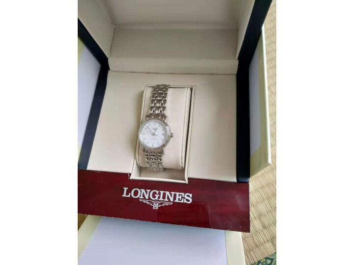 浪琴(Longines)瑞士手表 博雅系列 机械钢带男表 L49104576怎么样【内幕真实揭秘】入手必看 值得评测吗 第4张