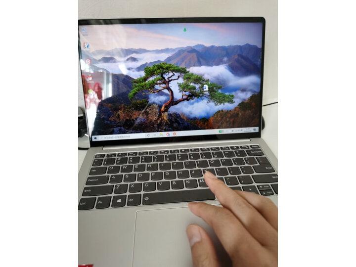 【新款评测曝光】联想(Lenovo)小新Pro13.3英寸英特尔酷睿i5全面屏超轻薄笔记本怎么样【同款质量评测】入手必看 _经典曝光