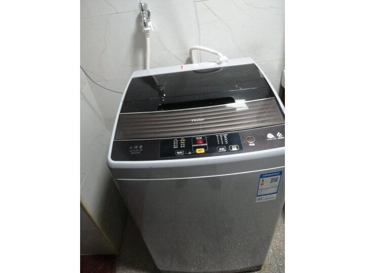 海尔(Haier)10KG全自动波轮洗衣机XQB100-M21JDB新款优缺点怎么样【真实揭秘】质量内幕详情 _经典曝光 众测 第19张